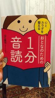 本の紹介.JPG